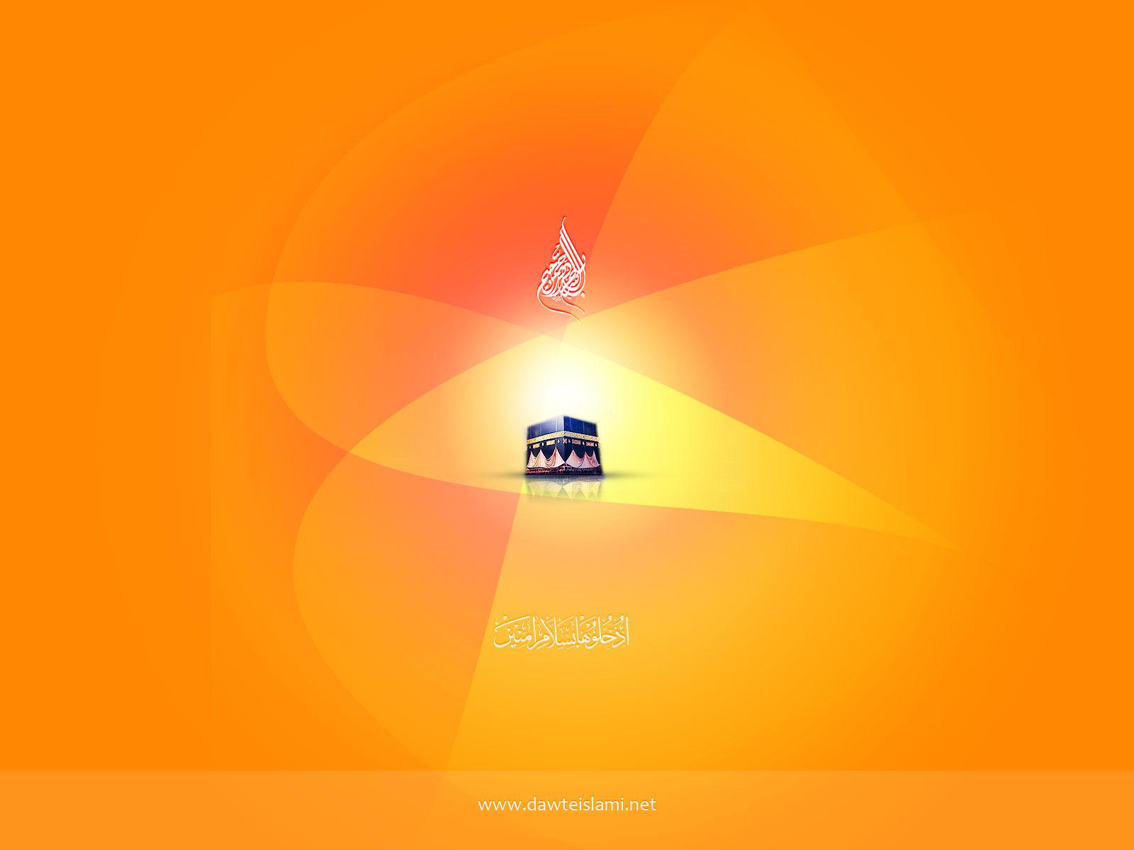 Hajj Images 18
