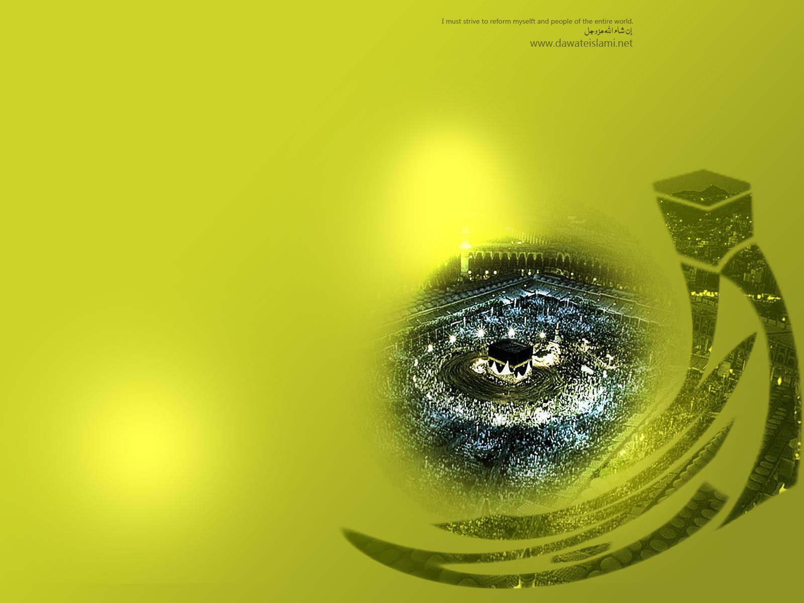 Hajj Images 16