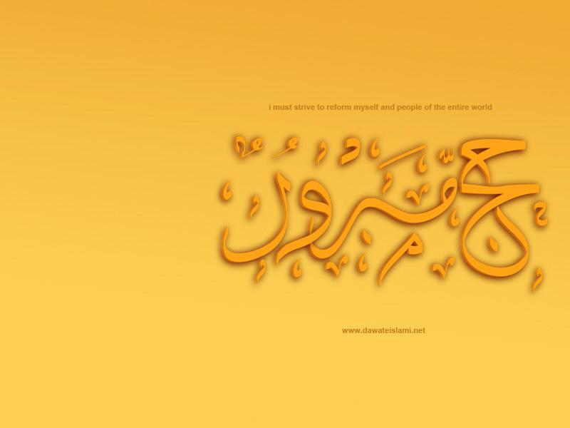 Hajj Images 15