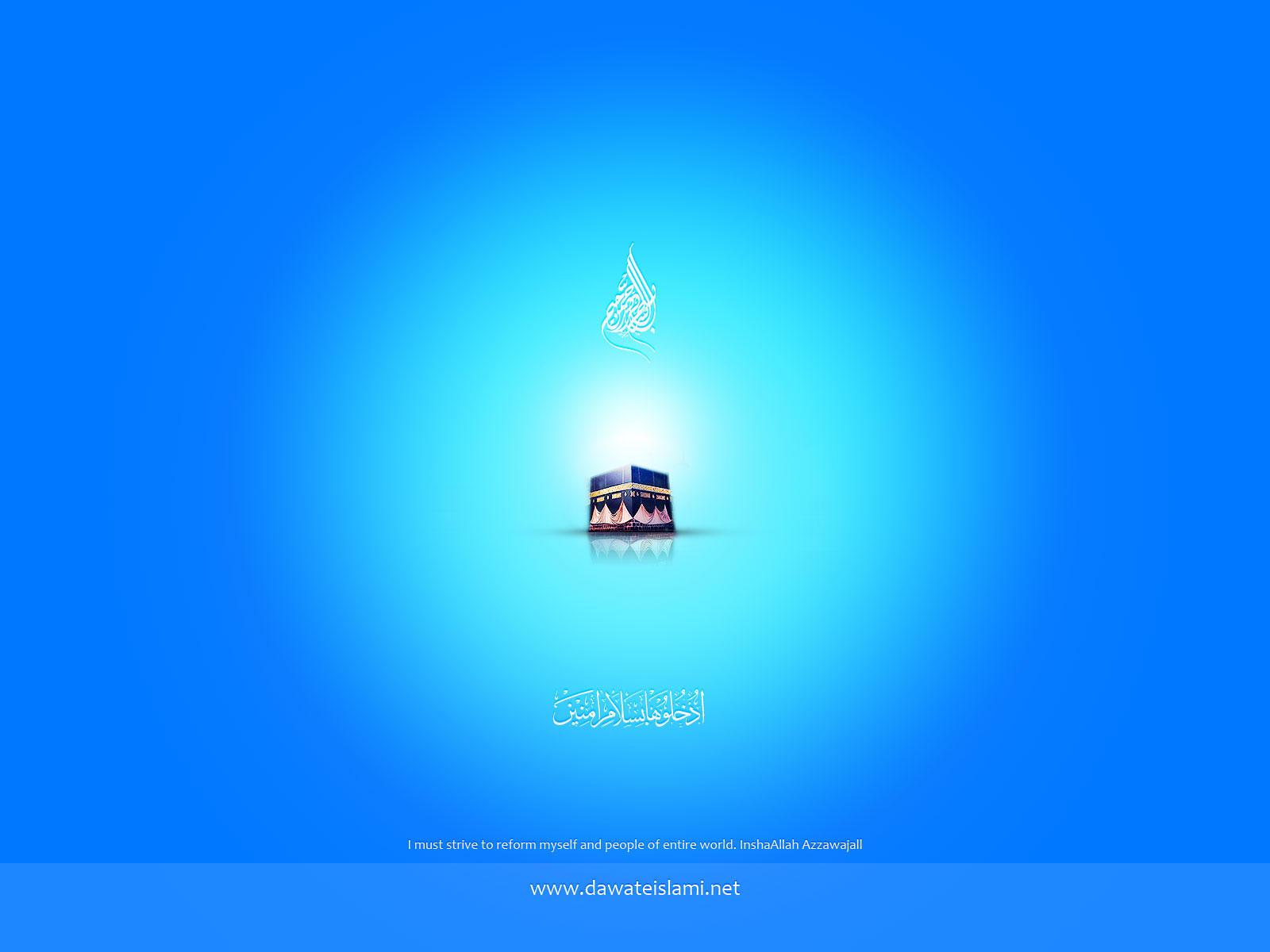 Hajj Images 14