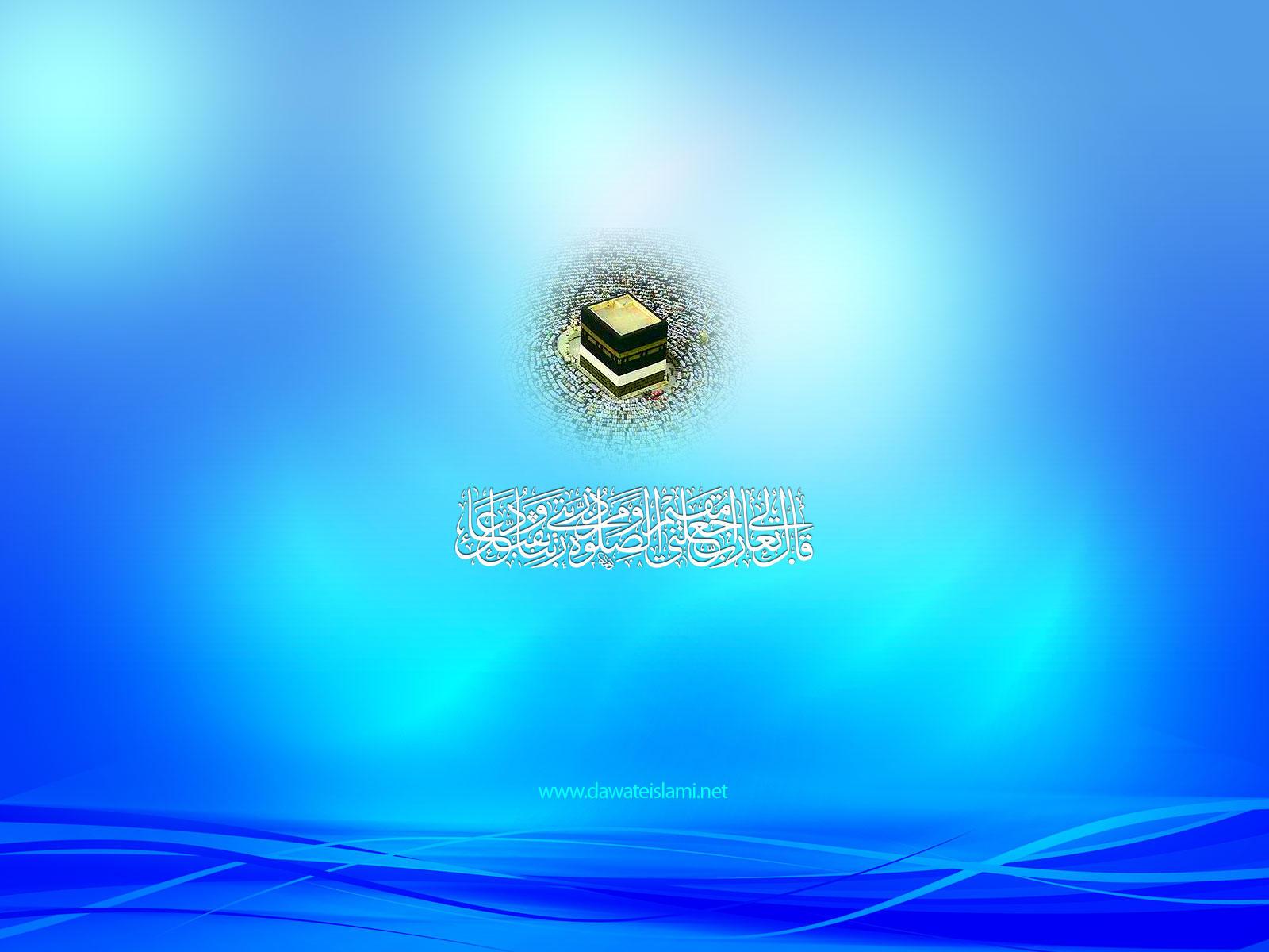 Hajj Images 13