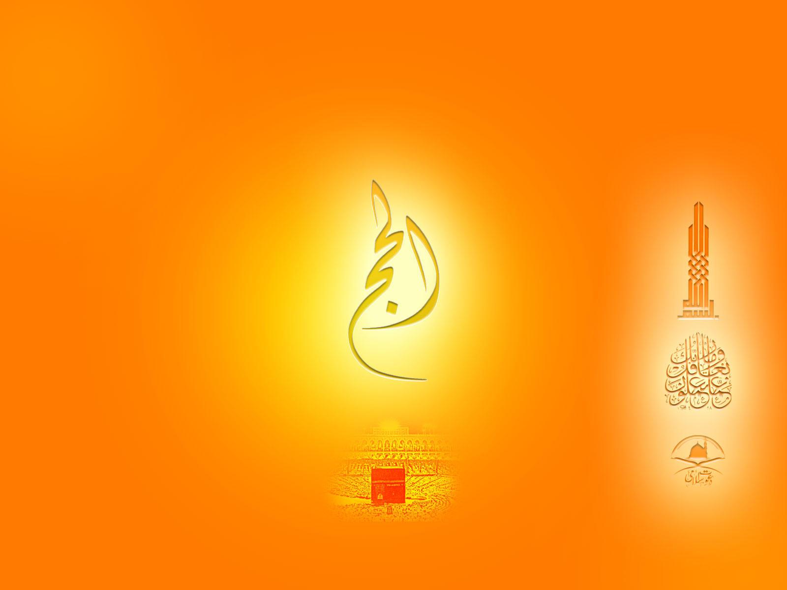 Hajj Images 12