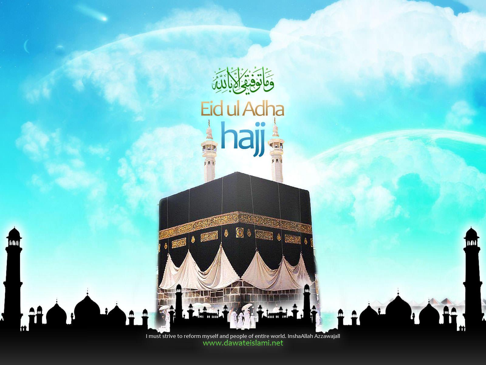 Hajj Images 11