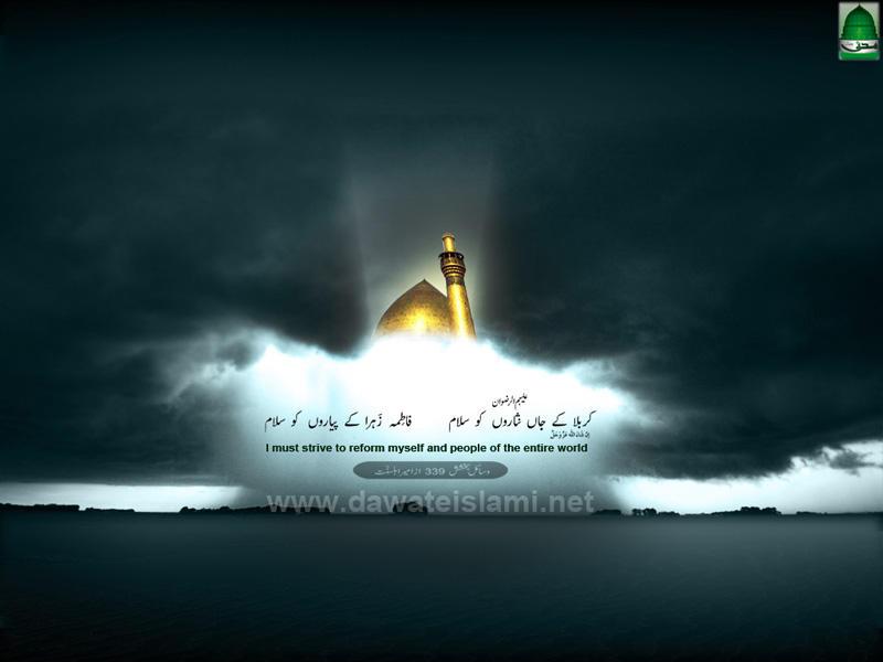 Ashura Image 3