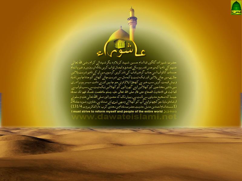 Ashura Image 4