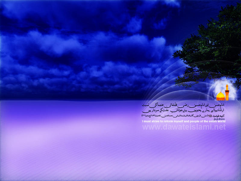 Ashura Image 6