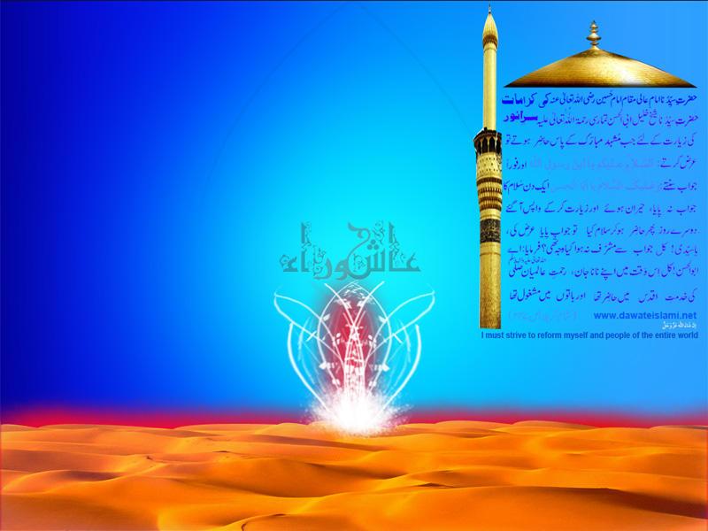 Ashura Image 8