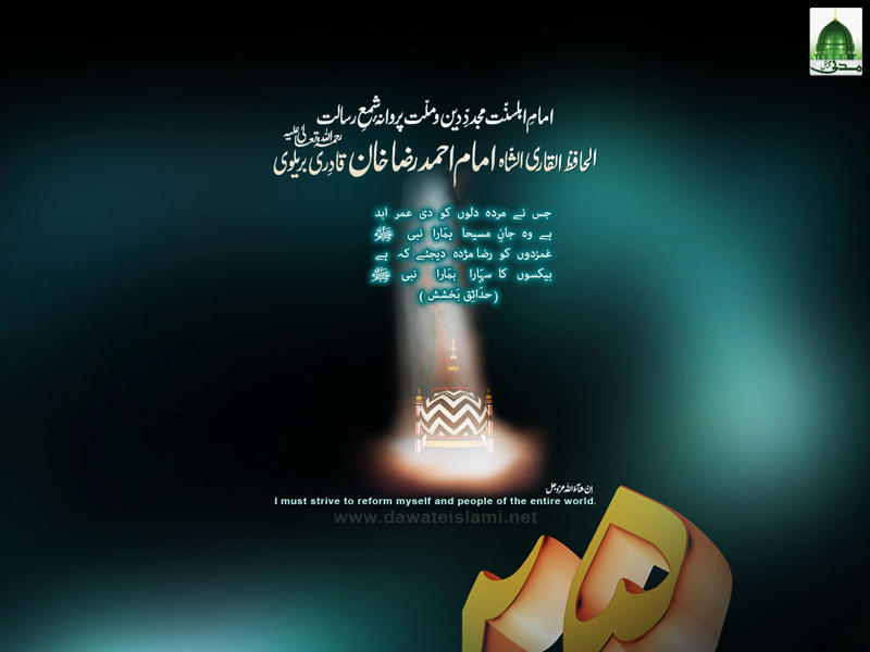 Gallery of Islamic Images: Download HD Wallpapers & Pictures