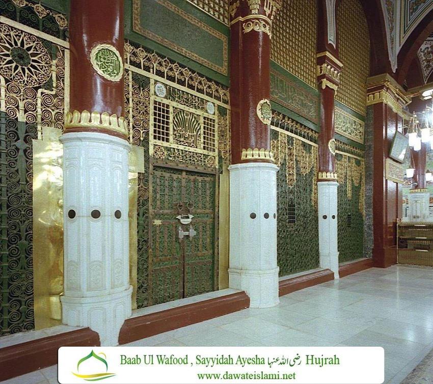 Roza E Rasool ﷺ, Madina 112