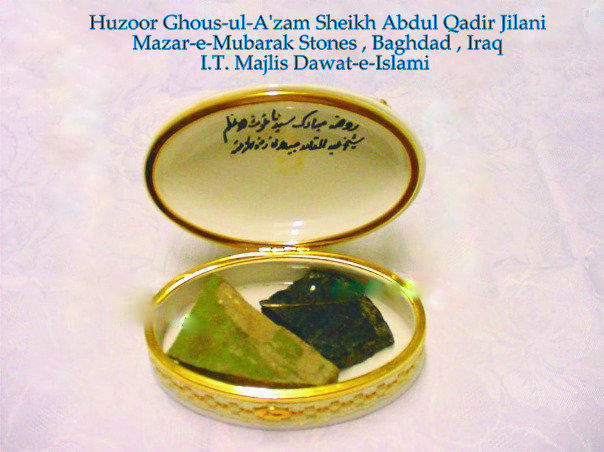 Stones of Mazar-e-Ghous-e-Azam