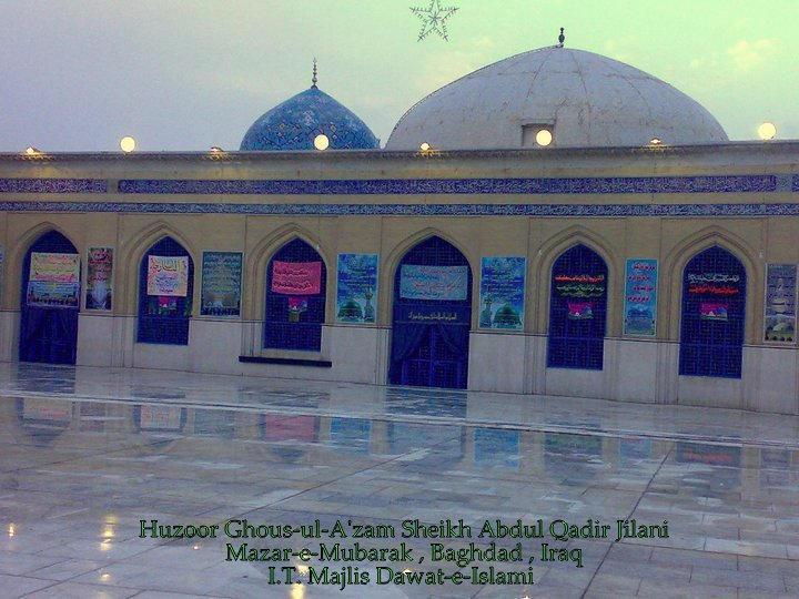 Sarkar ghous e azam mazar mubarak iraq 7 altavistaventures Image collections