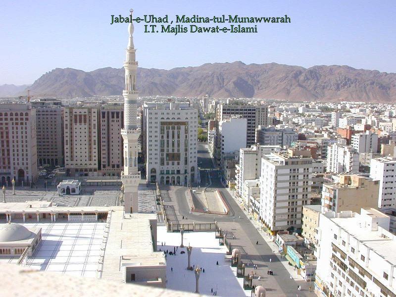 Jabal Uhud, Madina 45