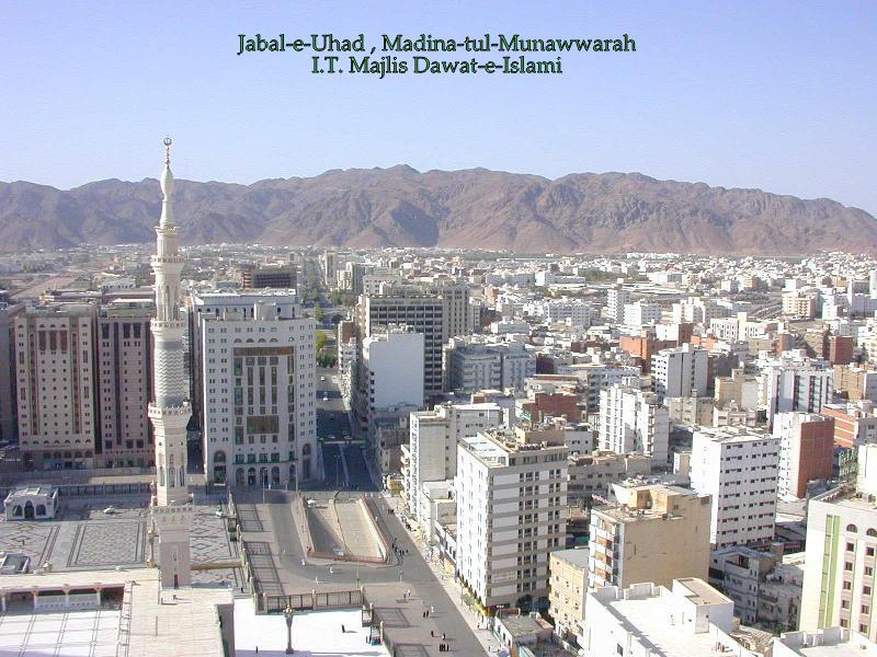 Jabal Uhud, Madina 46