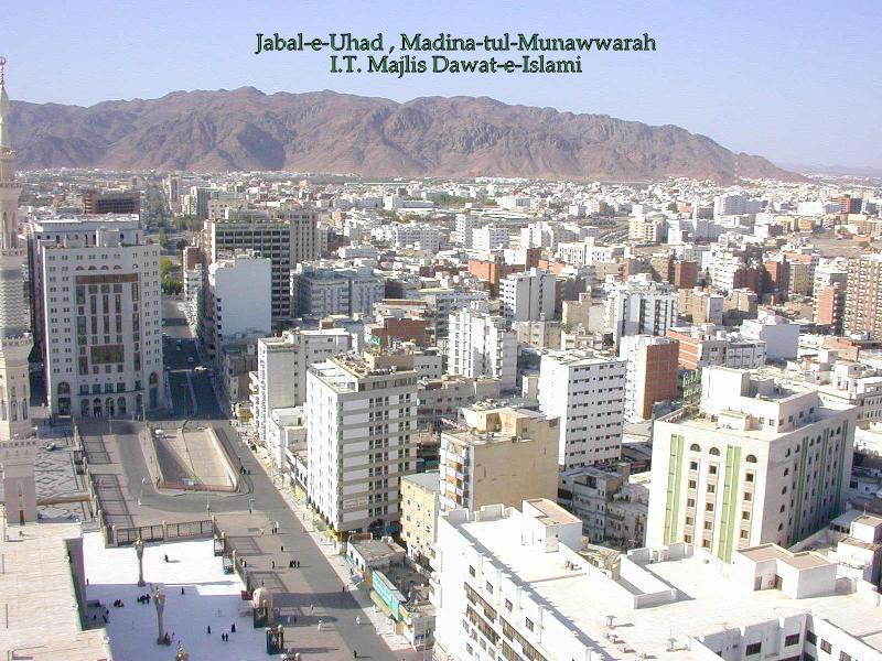Jabal Uhud, Madina 47