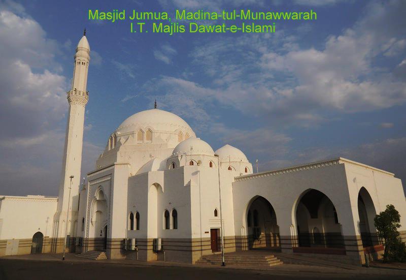 Masjid Jumma, Madina 77