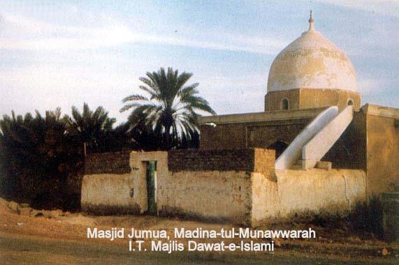 Masjid Jumma, Madina 80