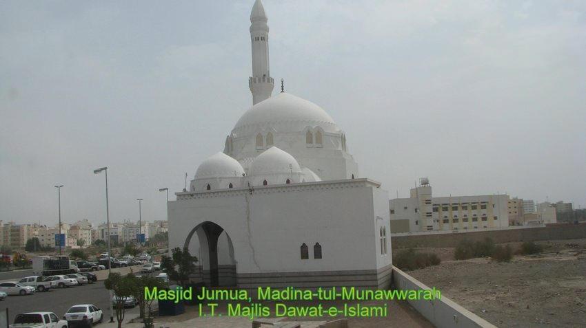 Masjid Jumma, Madina 84
