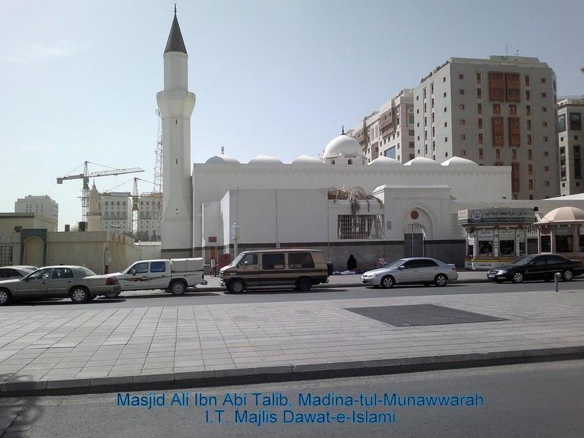 Masjid Ali Ibn Abi Talib, Madina 90
