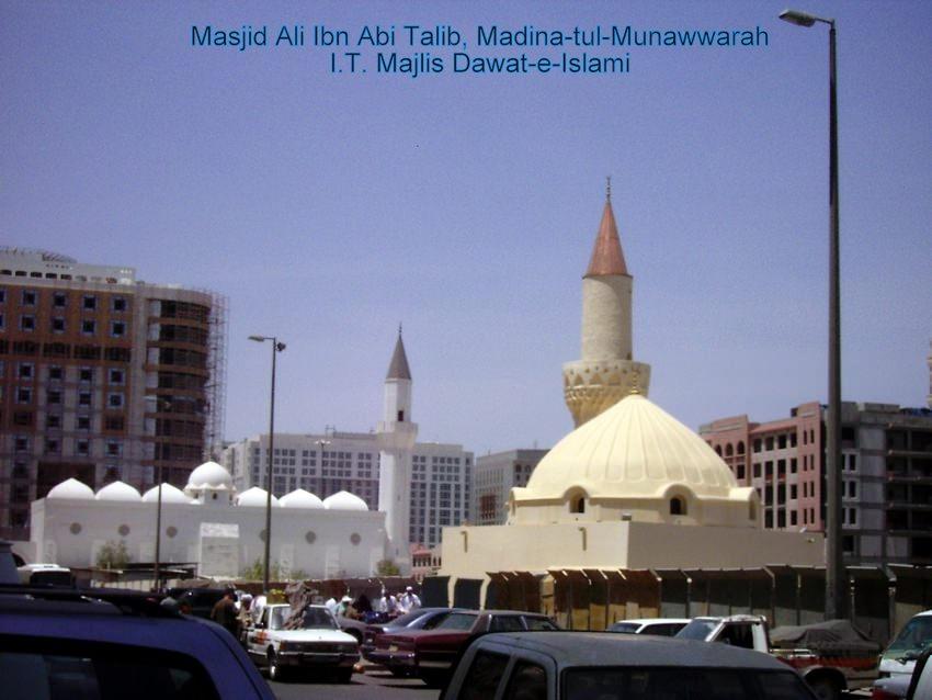 Masjid Ali Ibn Abi Talib, Madina 91