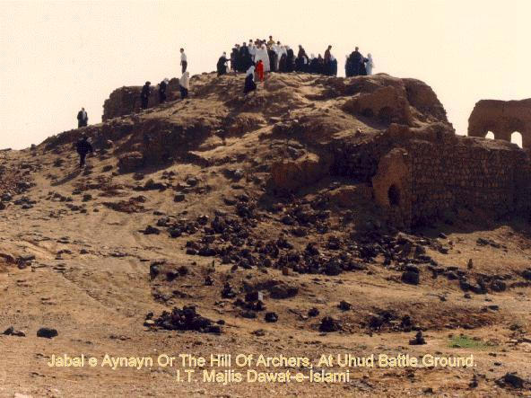 Jabal Aynayn, Uhud Battle Ground