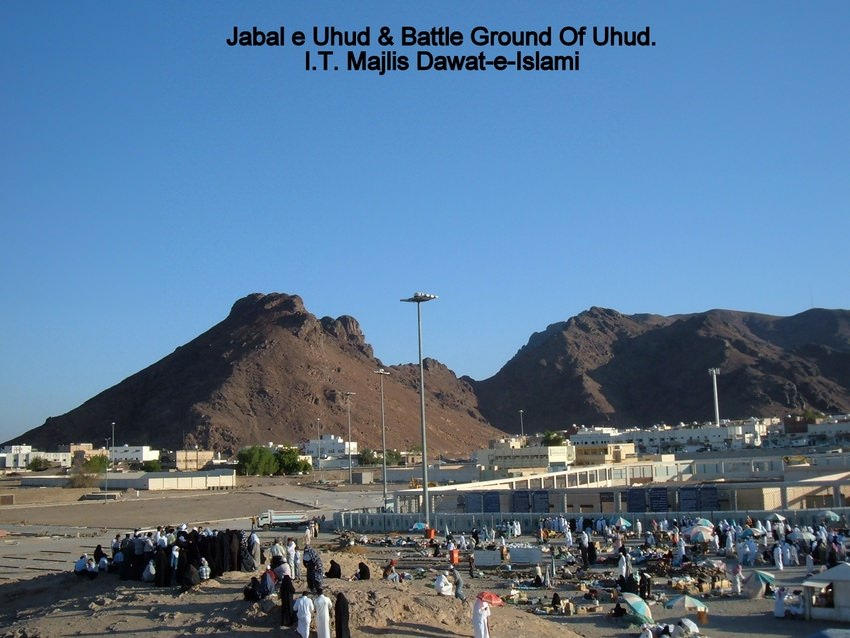 Jabal Uhud, Battle Ground Of Uhud