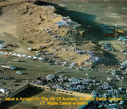 Jabal Aynayn, Uhud Battle Ground 2