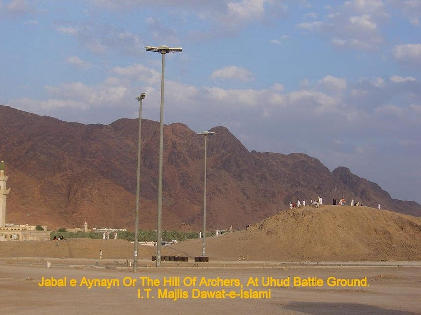 Jabal Aynayn, Uhud Battle Ground 3