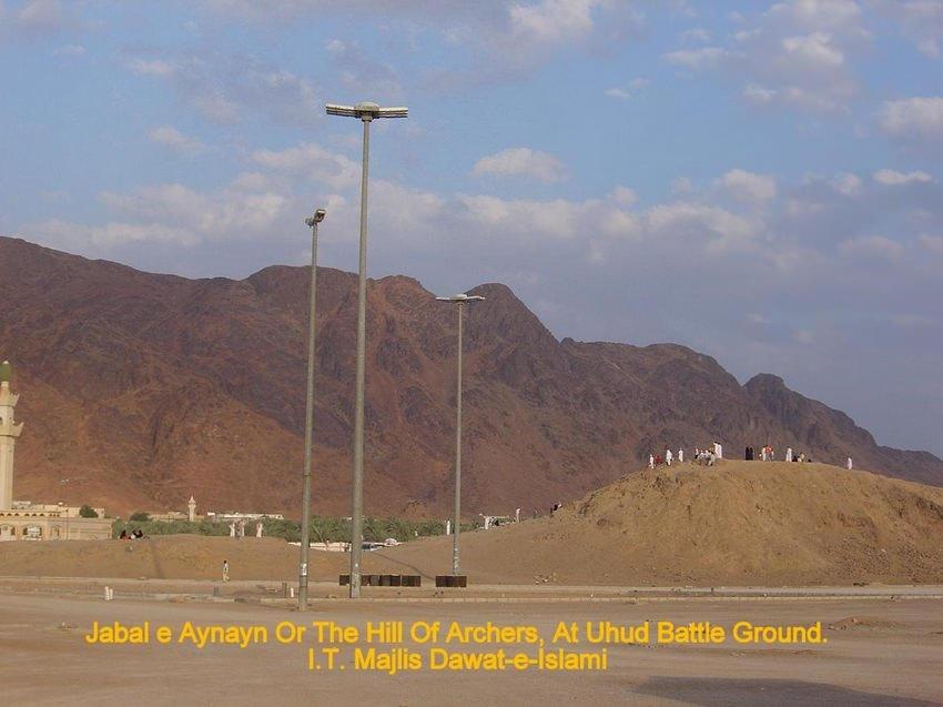 Jabal Aynayn, Uhud Battle Ground 3