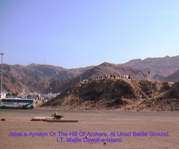 Jabal Aynayn, Uhud Battle Ground 4