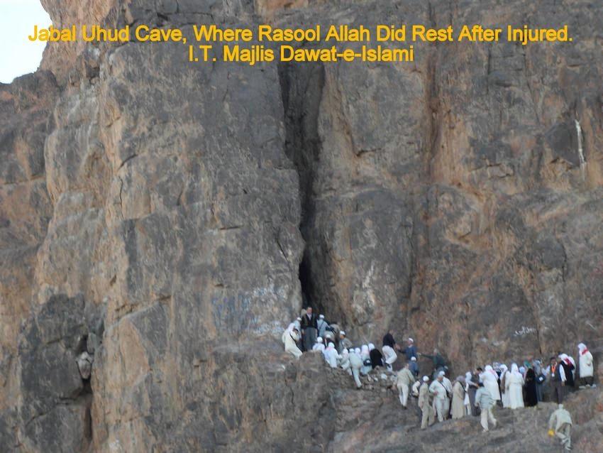 Jabal Uhud Cave 2