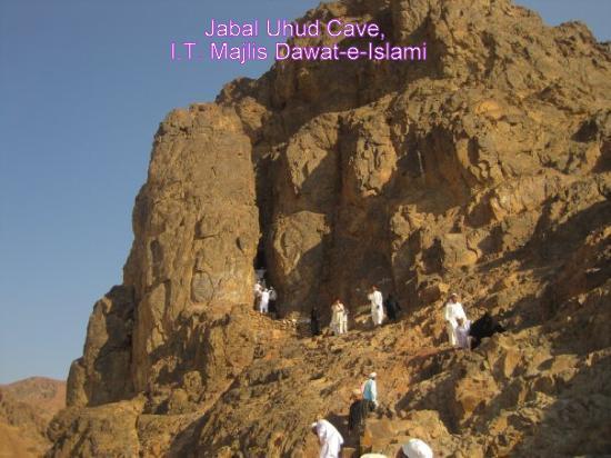 Jabal Uhud Cave 4