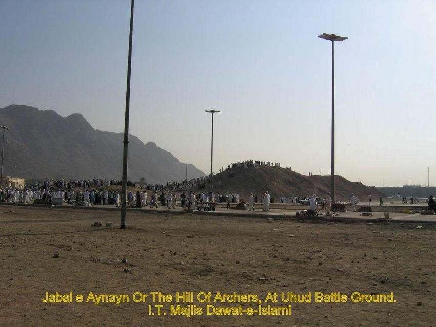 Jabal Aynayn, Uhud Battle Ground 24