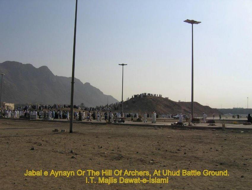 Jabal Aynayn, Uhud Battle Ground 24