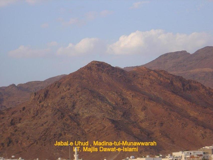 Jabal Uhud, Madina 26