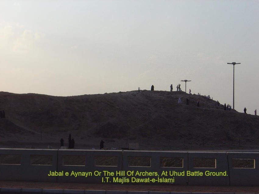 Jabal Aynayn, Uhud Battle Ground 31
