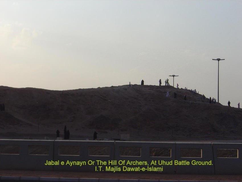 Jabal Aynayn, Uhud Battle Ground 31