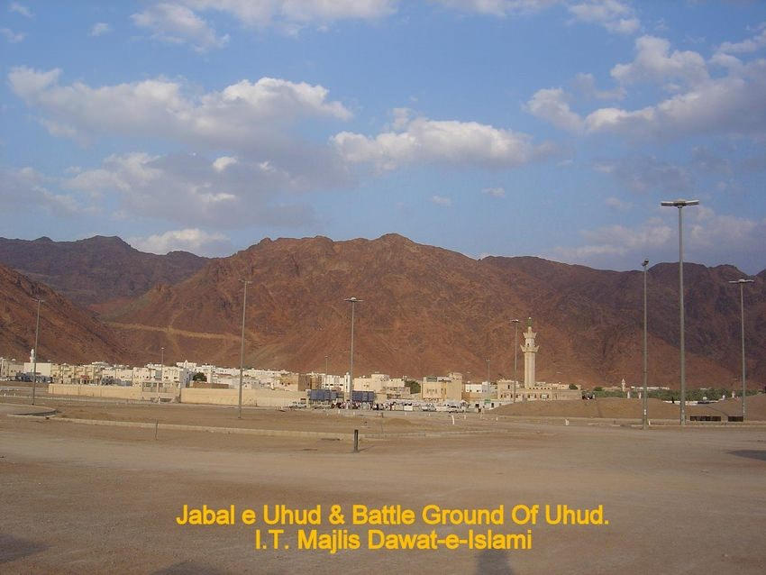 Jabal Uhud, Battle Ground Of Uhud 32