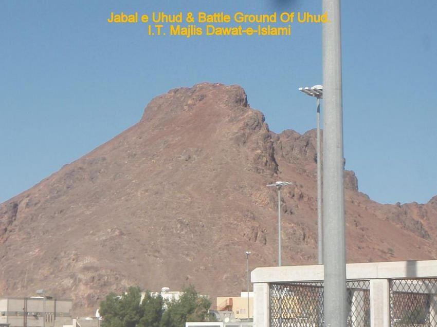 Jabal Uhud, Battle Ground Of Uhud 33
