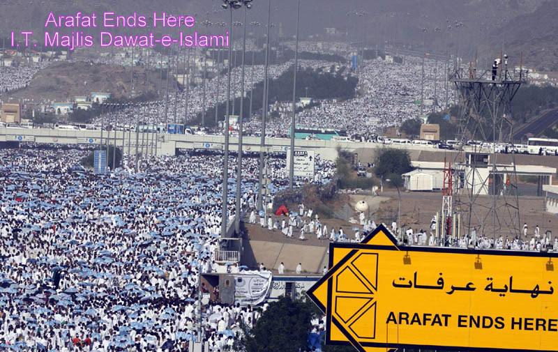 Arafaat, Hajj 2