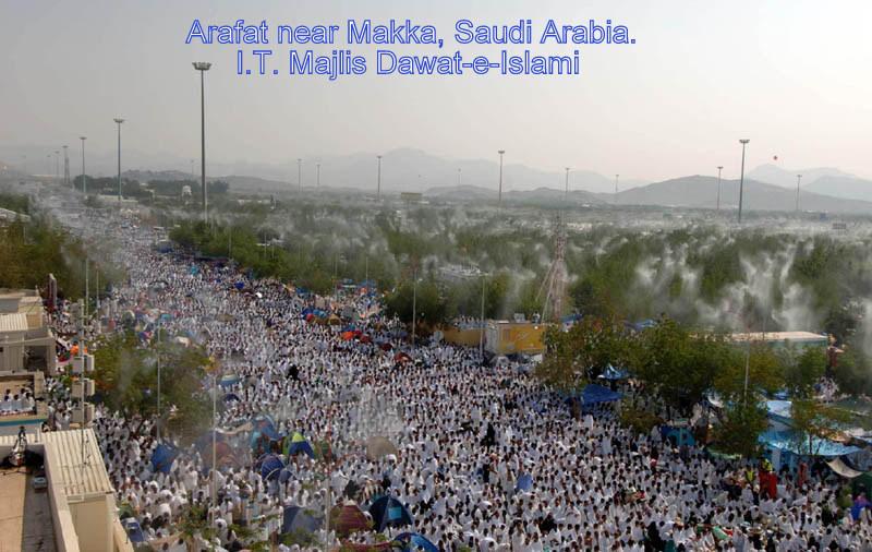 Arafaat, Makkah 5