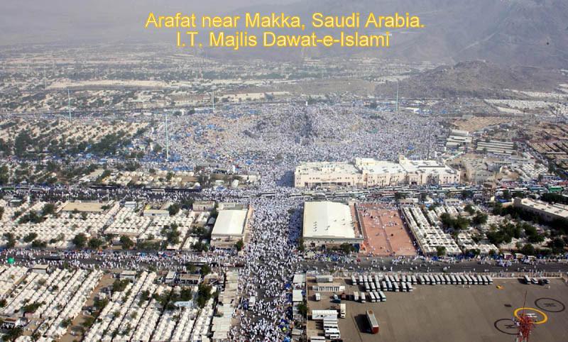 Arafaat, Makkah 8