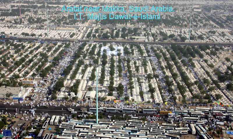 Arafaat, Makkah 9