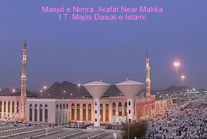 Masjid Nimra, Arafaat,  Makkah 11