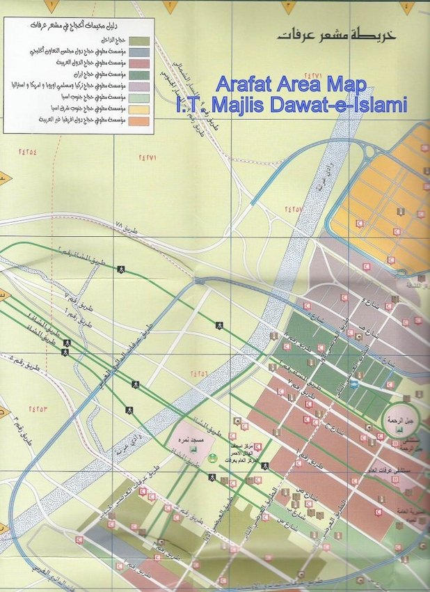 Arafaat Area Map, Makkah 18