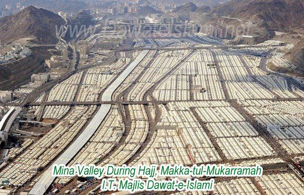 Mina, Makkah 5