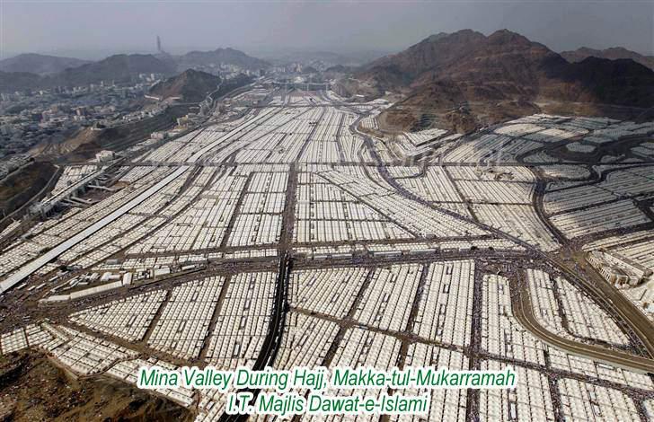 Mina, Makkah 68