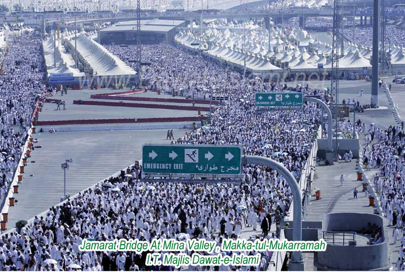 Jamarat Bridge At Mina, Makkah 1