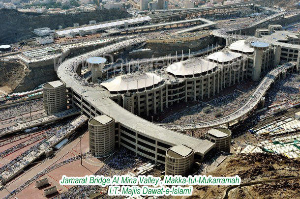 Jamarat Bridge At Mina, Makkah 6