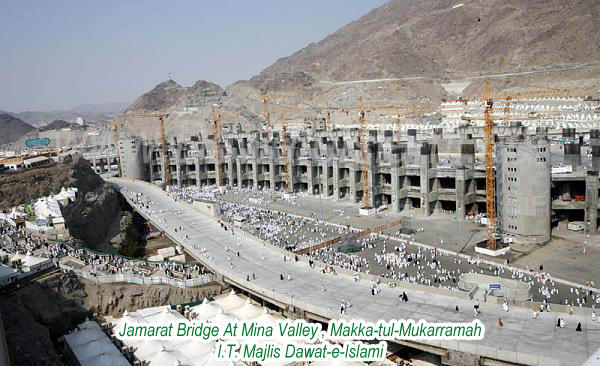 Jamarat Bridge At Mina, Makkah 14