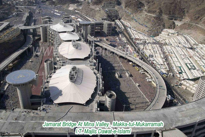 Jamarat Bridge At Mina, Makkah 15